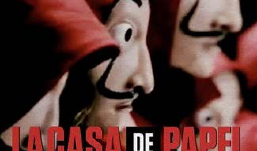 Το τραγούδι που «ντύνει» τη σειρά – φαινόμενο «La Casa De Papel», το «My Life Is Going On» που ερμηνεύει η Cecilia Krull