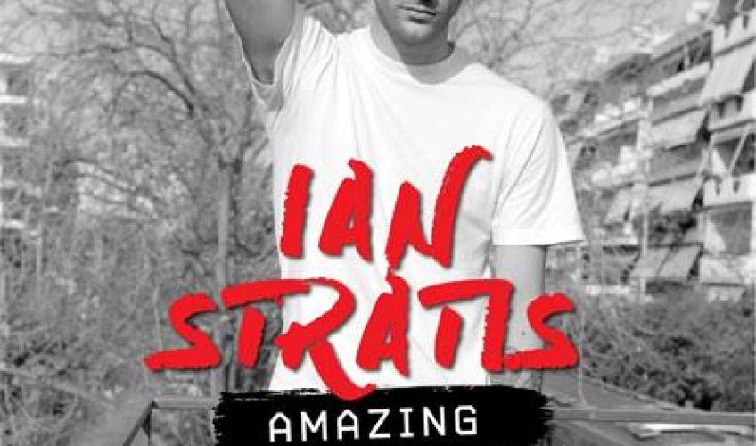 """Ο πρώην frontman των Mad Street κυκλοφορεί την πρώτη solo δουλειά του με τίτλο """"Amazing"""" προετοιμάζοντας το έδαφος για μια σειρά προσωπικών singles που ξεχειλίζουν από ενέργεια και διάθεση για χορό."""