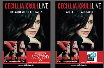 Έχοντας στις αποσκευές της το «My Life Is Going On» , το τραγούδι των τίτλων του «La Casa De Papel», η Cecilia Krull έρχεται για δύο μοναδικές εμφανίσεις στην Ελλάδα!