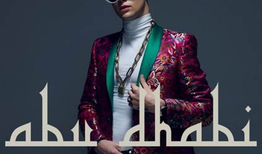 "O MIKOLAS JOSEF κυκλοφορεί το ολοκαίνουριο single με τίτλο ""ABU DHABI"""