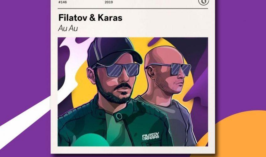 Οι Filatov & Karas επιστρέφουν με το techno pop single Au Au.