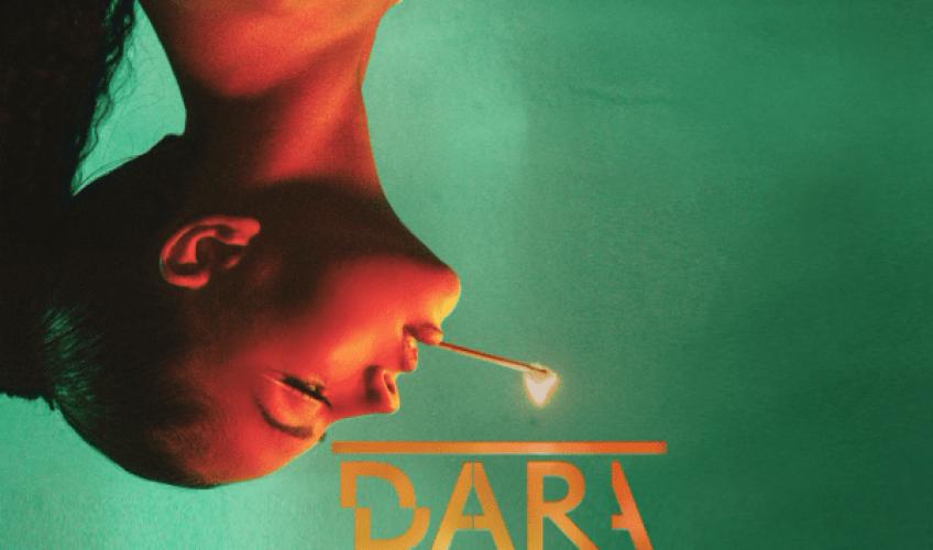 """Μία από τις μεγαλύτερες pop star στην Βουλγαρία, η Dara, είναι εδώ με ακόμα ένα εκρηκτικό project, το """"Fire""""."""