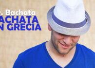 Το πρώτο album του Mr. Bachata, «Bachata En Grecia» επανακυκλοφορεί με όλα τα τραγούδια να έχουν επεξεργαστεί εκ νέου ηχητικά και με καινούργιο artwork!